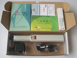 Dermalight CLS UVB 311 nm для лечения заболеваний кожи, со встроенным таймером