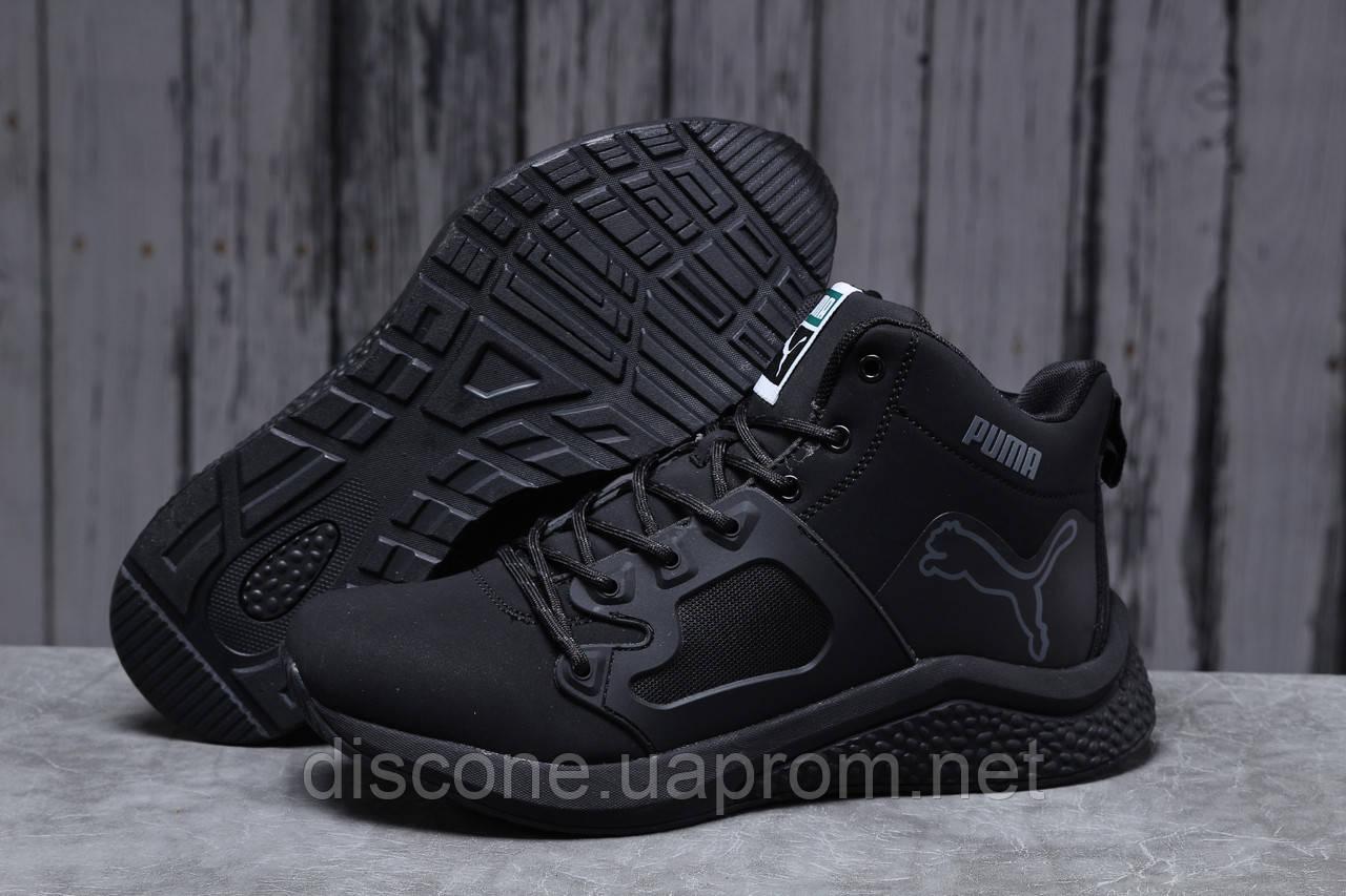 Зимние мужские кроссовки 31721 ► Puma, черные ✅Скидка % [ нет в наличии ] ► (42-26,5см)