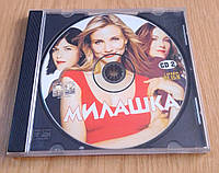 DVD VCD диск Милашка, два диска, фото 1