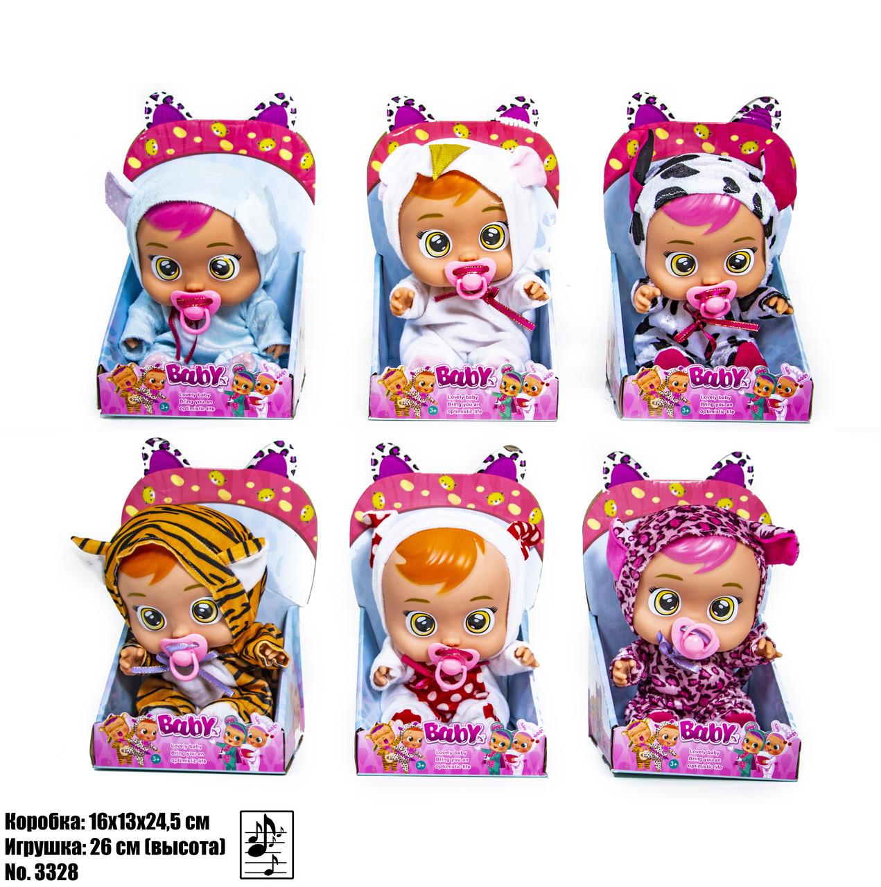 Кукла Cry Babies 3328-A