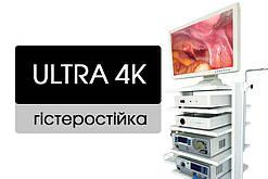"""Гістероскопічна стійка """"Ultra 4K"""" (комплект обладнання для гістероскопії), LPM-S-HYS-10"""