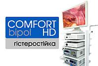 """Гистероскопическая стойка """"Comfort HD bipol"""" (комплект оборудования для гистероскопии), LPM-S-HYS-9"""