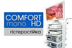 """Гістероскопічна стійка """"Comfort HD mono"""" (комплект обладнання для гістероскопії), LPM-S-HYS-2"""
