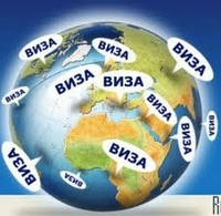ШЕНГЕН  МУЛЬТИ ВИЗЫ до 5 лет в Виннице !!!