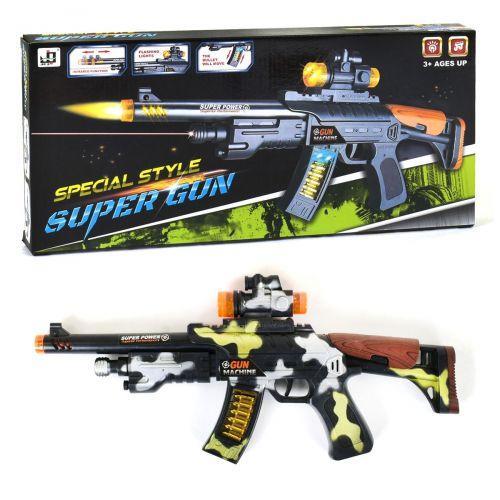 "Автомат ""Super gun"" JQ6803D"