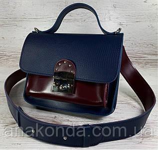 574-к2 Натуральная кожа Сумка женская через плечо синяя бордовая кросс-боди сумка кожаная с широким ремнем
