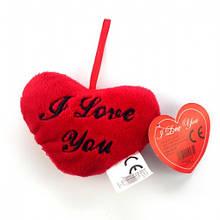 """Сердце плюшевое красное """"I love you"""", маленькое"""