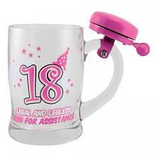 """Кружка для пива """"18"""" рожева"""