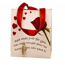 Шарманка подарунок для закоханих