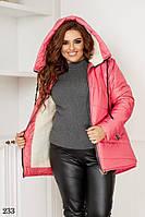 Куртка женская теплая на овчине+200 синтепон 48-50,52-54,56-58