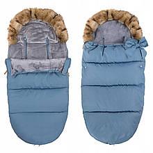 Детский конверт для коляски, санок 4 в 1 Springos SB0001 синий. Детский спальный мешок для коляски - Love&Life