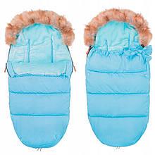 Детский конверт для коляски, санок 4 в 1 Springos SB0015 голубой. Детский спальный мешок для коляски -
