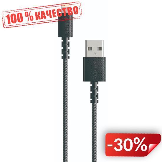 Кабель Anker Powerline Select+ Lightning - 0.9 м V3 Black (6497441)