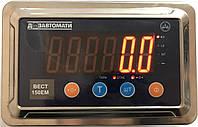 Основные особенности и различия в индикаторах весов КЗВО