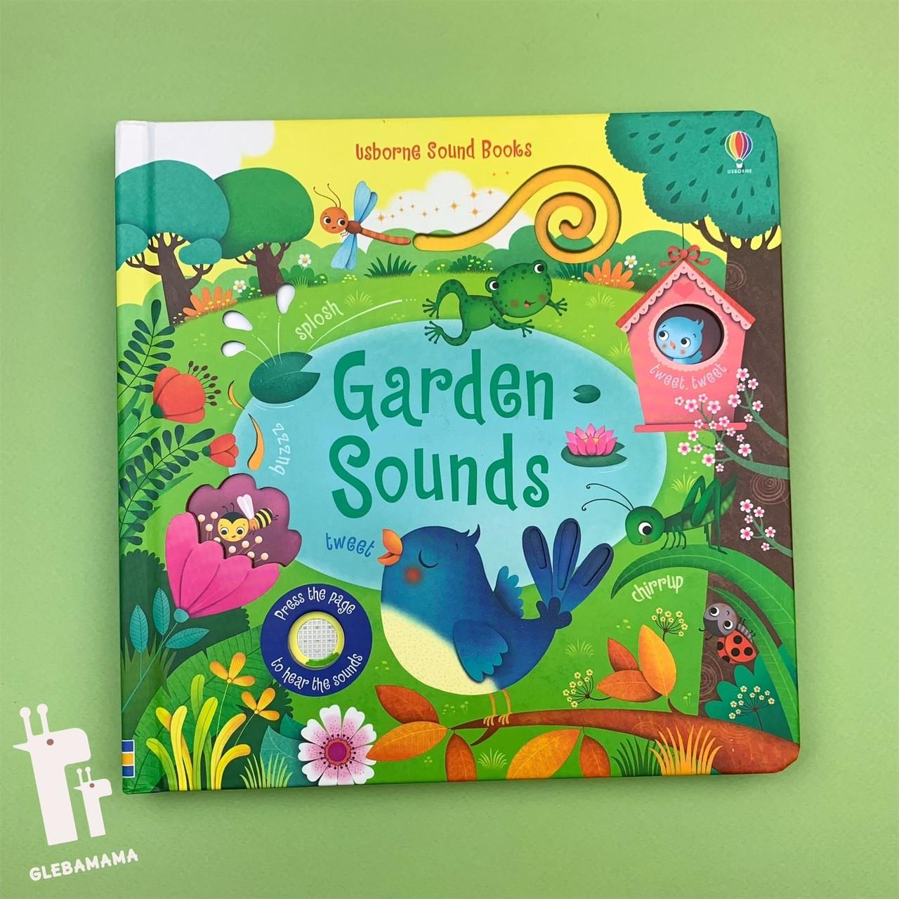 """Интерактивная книга для малышей """"Звуки сада"""", Garden sounds, Usborne"""