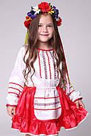 Детский карнавальный костюм Украинка для девочек от 3 до 6 лет