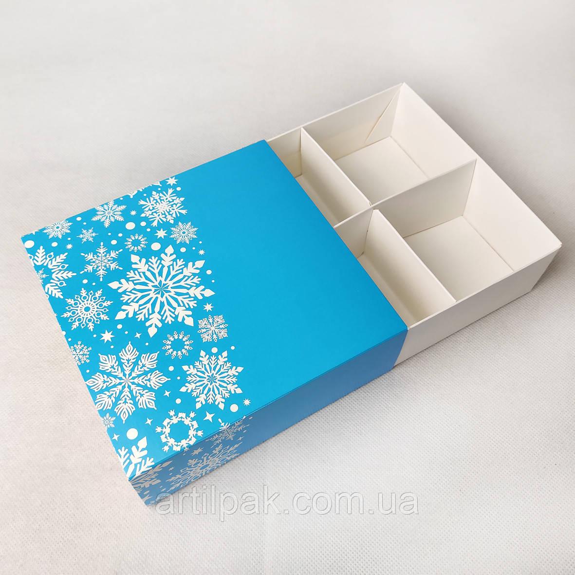 Універсальна коробка-пенал з ложементом 160*160*55 НОВОРІЧНА СИНЯ