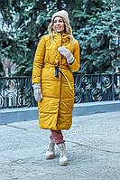 Женская Двусторонняя Куртка-Пальто