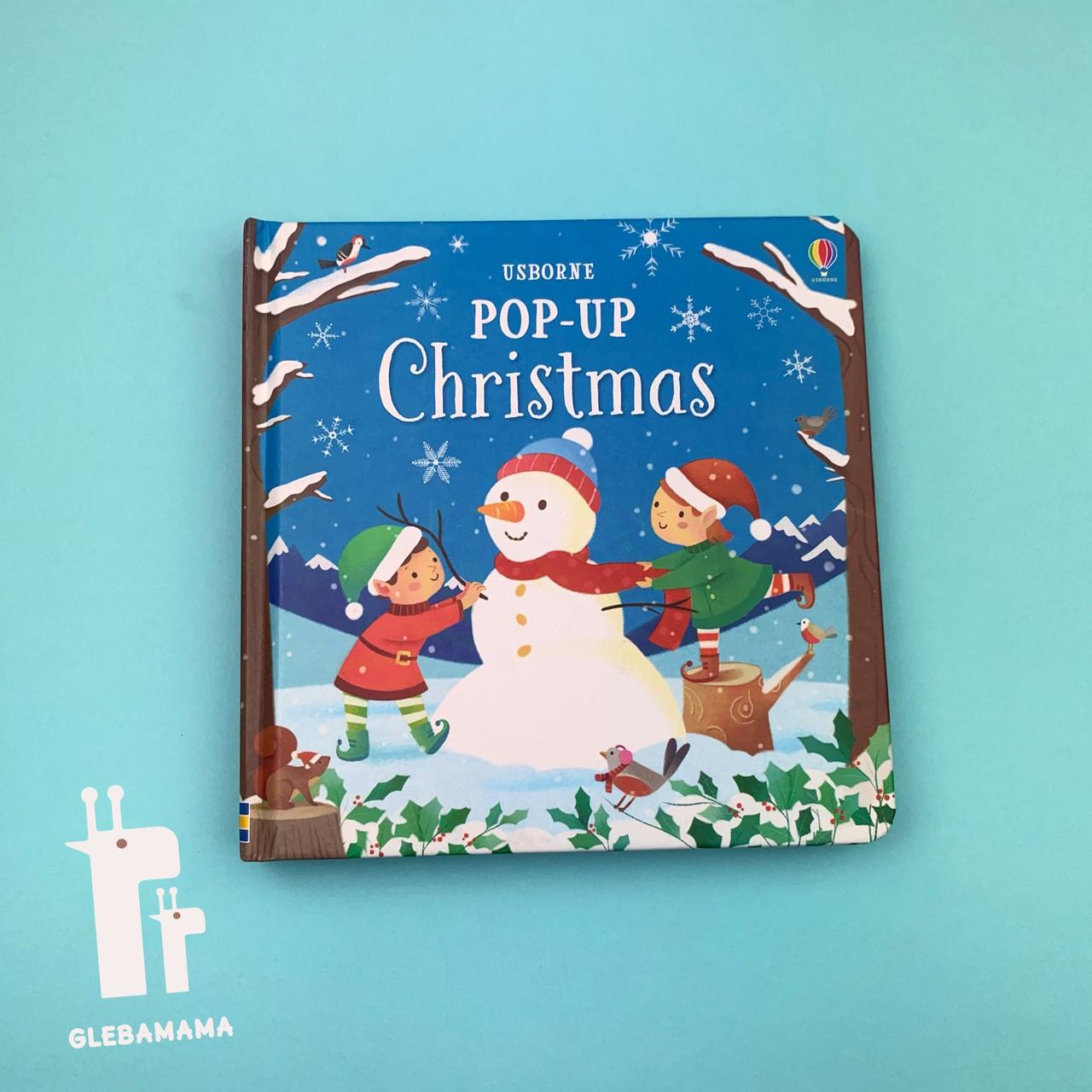 Поп-ап книга для малышей Рождество,  Christmas, Usborne