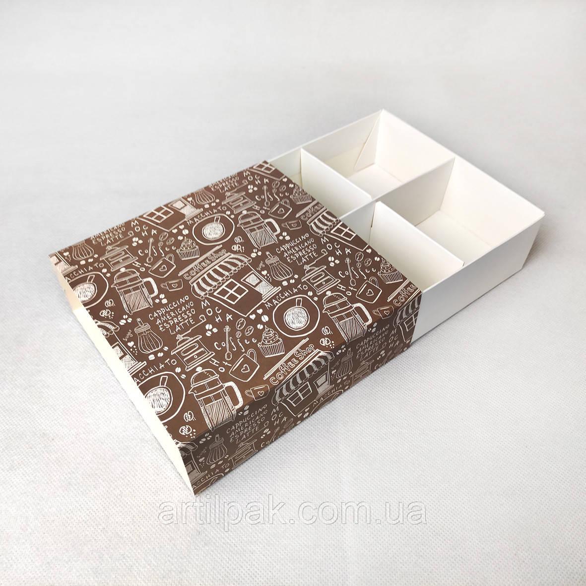 Універсальна коробка-пенал з ложементом 160*160*55 КАВА