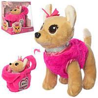 Собачка Кіккі в сумочці, інтерактивна іграшка 20 см, M 4363 I UA, українська пісня