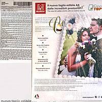 Сахарная бумага Modecor 10528 Italy (25 листов)