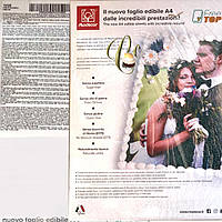 Сахарная бумага Modecor 10528 Italy (50 листов)