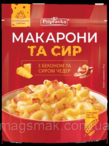 Макароны Приправка с беконом и сыром Чеддер 150 г