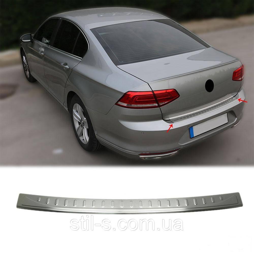 Накладка на задний бампер VW PASSAT B8 sedan (2014-2020)