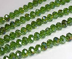 Бусины хрустальные (Рондель) 8х6мм  пачка - примерно 65-70шт, лесной зеленый прозрачный с АБ