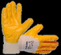Рукавиці жовті для скла