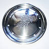 Поднос круглый металлический  30 см