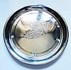 Поднос круглый металлический  28 см