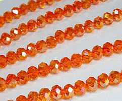 Бусины хрустальные (Рондель) 8х6мм  пачка - примерно 65-70шт, оранжевый прозрачный с АБ