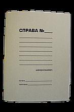 """Папка-скоросшиватель  (металлический механизм для сшивания)""""СПРАВА"""", А4, картон 0,35 мм"""
