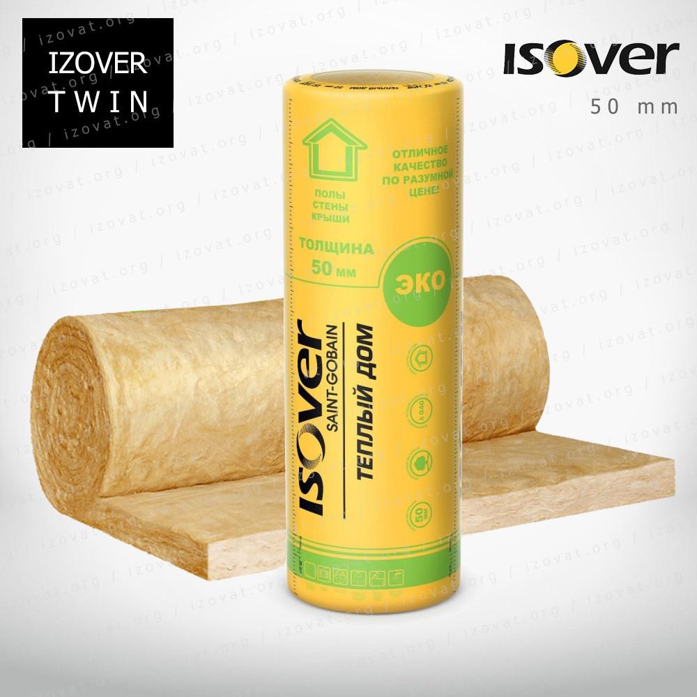 Утеплитель ISOVER (ИЗОВЕР) Спешл (Твин), Франция, 50+50мм, упаковка 20,008 м.кв.