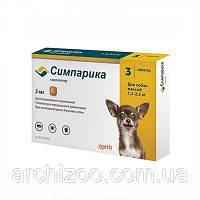 Simparica (Симпарика) Таблетки от блох и клещей для собак весом от 1,3 до 2,5 кг (1таблетка)
