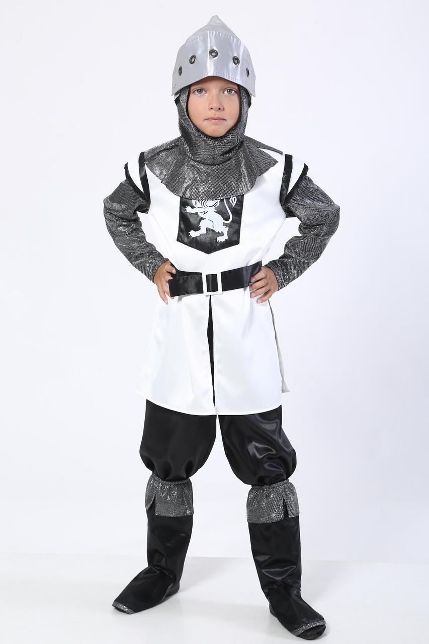 Детский карнавальный костюм Рыцарь для мальчиков от 5 до 8 лет