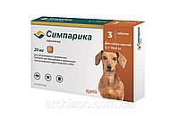 Simparica (Симпарика) Таблетки от блох и клещей для собак весом от 5 до 10 кг (1таблетка)
