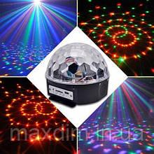 Диско-шар Magik Ball Light MP3 с флешкой и пультом