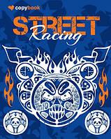 "Блокнот ""Street Racing"""