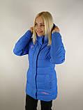 Споривная жіноча куртка, фото 3