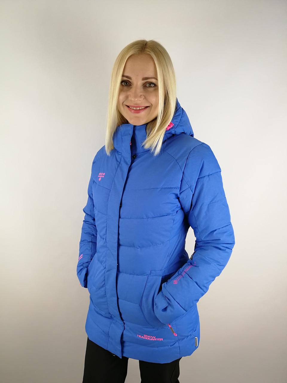 Споривная женская  куртка