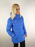 Споривная жіноча куртка, фото 2