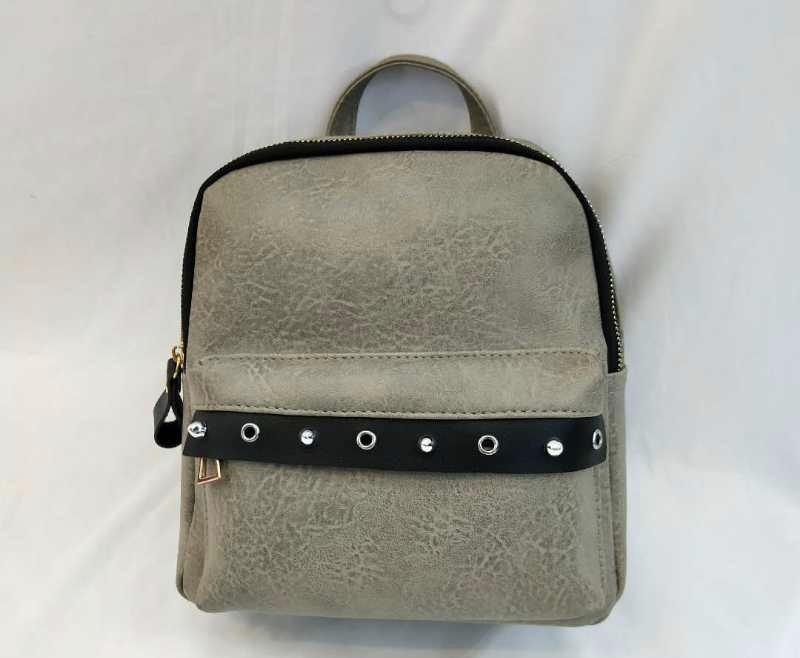 Маленький серый рюкзак женский стильный