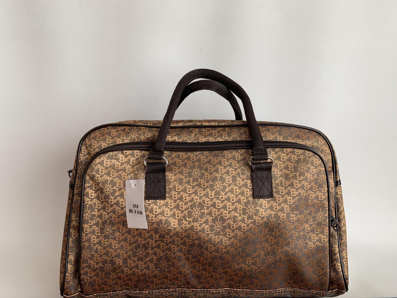 Жіноча дорожня текстильна сумка-саквояж для подорожей
