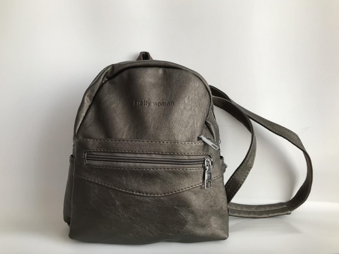 Женская сумка-рюкзак цвет бронзовый Pretty woman
