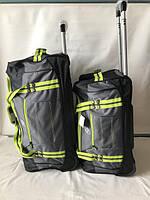Комплект набор прочных дорожных сумок на колесах среднего и малого размеров