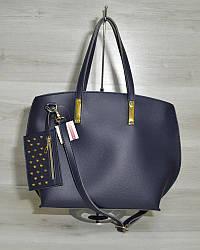 Синя жіноча сумка з додатковим гаманцем на плечовому ремені
