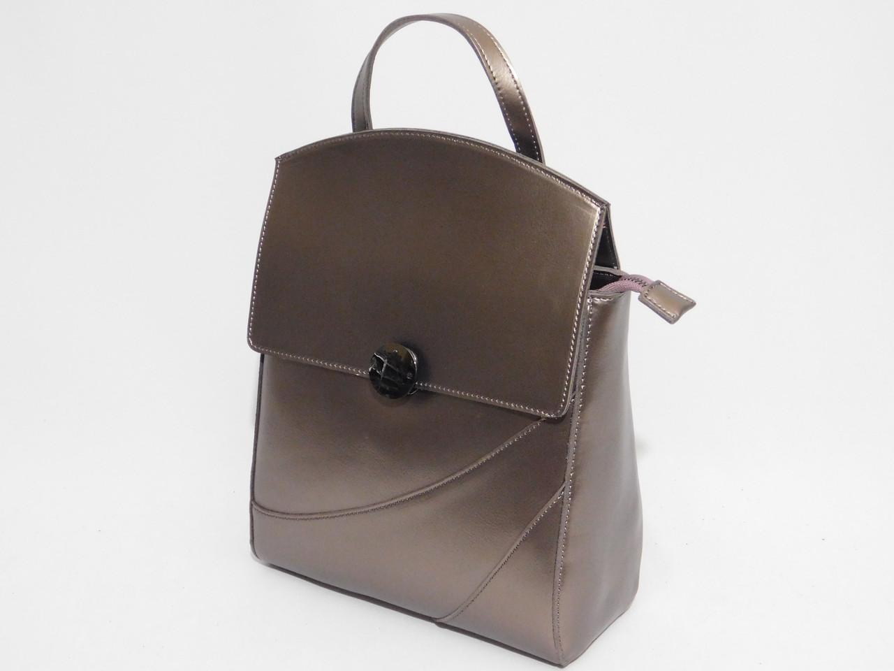 Женский кожаный рюкзак городской повседневный серебристый